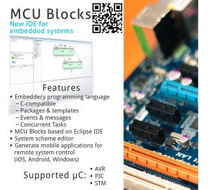 MCU_Blocks